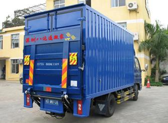 家庭搬迁运输货车
