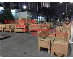 红木家具raybet官方网站下载