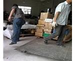 雷竞技网站工厂搬迁